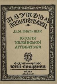 book-14151