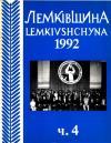 book-14171