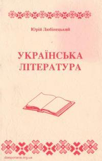 book-14177