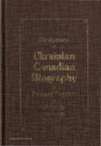 book-14179