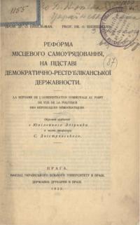 book-14180