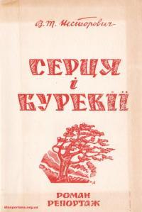 book-14197