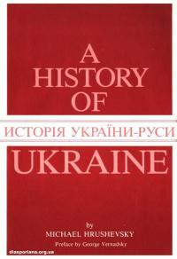 book-14200