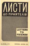 book-14219