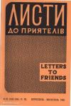 book-14222