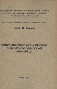 book-14225
