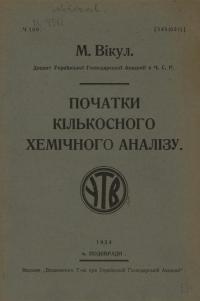 book-14227