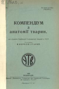 book-14232