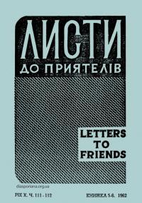book-14244