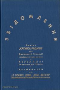 book-14256