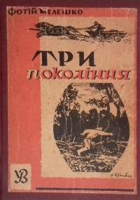 book-14257
