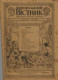 book-14262
