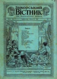 book-14264
