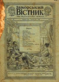 book-14266