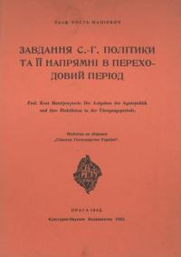 book-14272