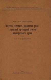 book-14279