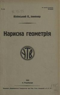 book-14281