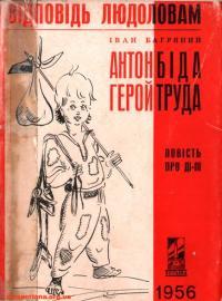 book-14283