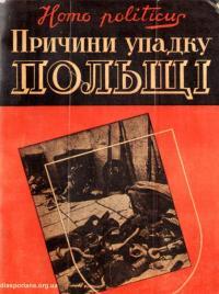 book-14284