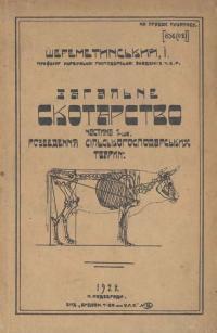 book-14299