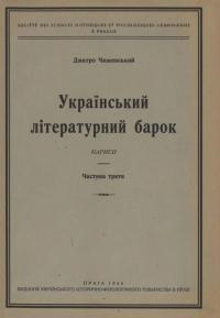 book-14308