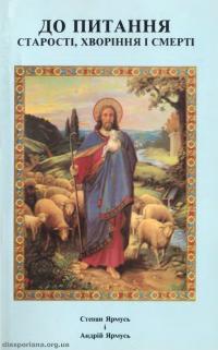 book-14333