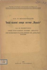 book-14334