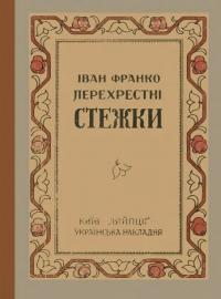 book-14335