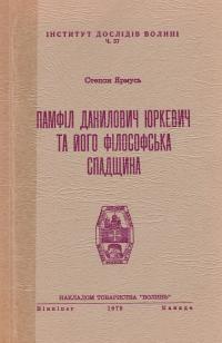 book-1437