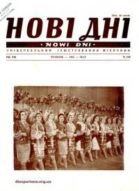 book-14371