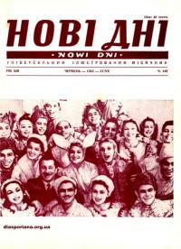 book-14372