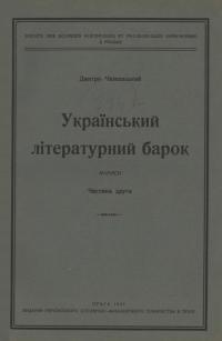 book-14383