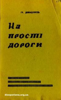 book-14422