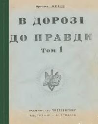 book-14423