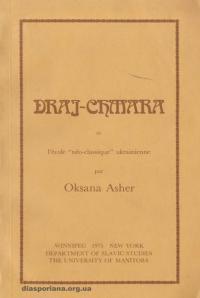 book-14425