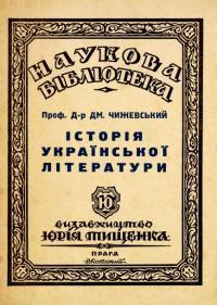 book-14426