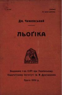 book-14428