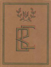 book-1446