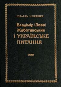 book-14485