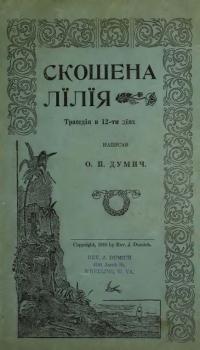 book-14488