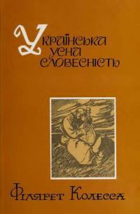 book-14504