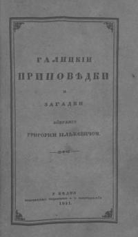 book-14505