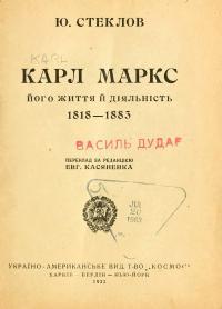 book-1454