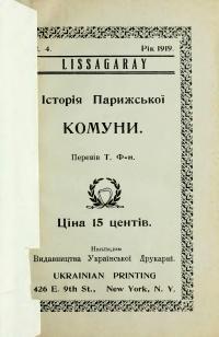 book-1455