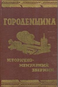book-14565