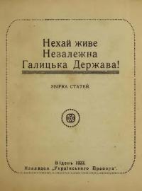 book-14566