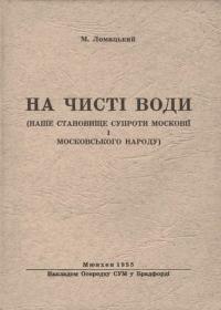 book-14568