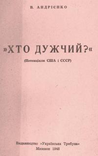 book-14571