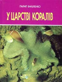 book-14573