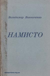 book-14576